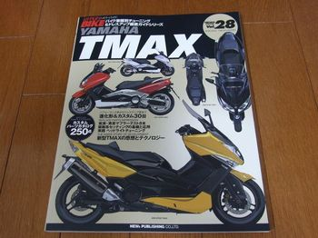 Tmaxbook
