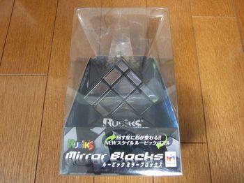 Mirrorcube1