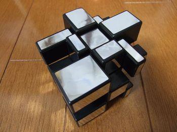 Mirrorcube2