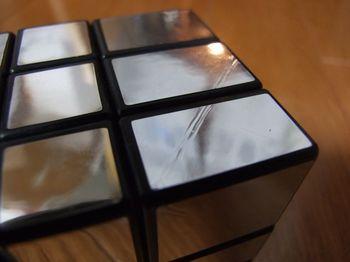 Mirrorcube3