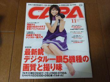 Capa200811