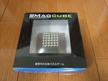 Magcube1