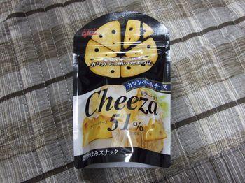 Cheeze1