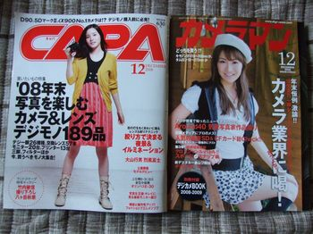 Capa200812