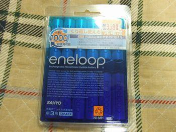 Eneloop12