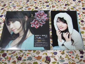Mizuki_cd