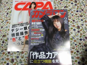 Capa200902