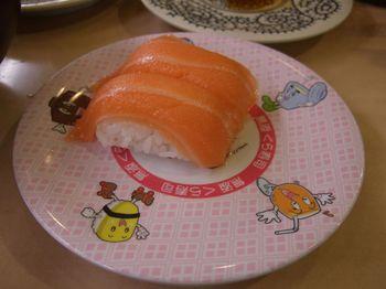 Kurazusi_sake