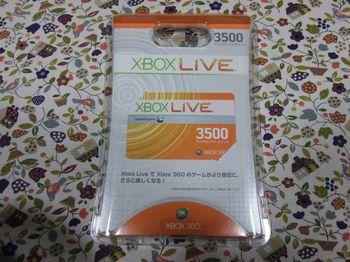 Xboxpoint