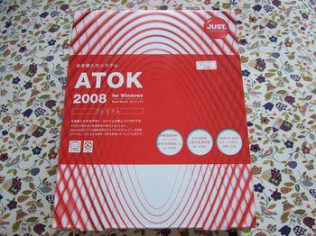Atok2008