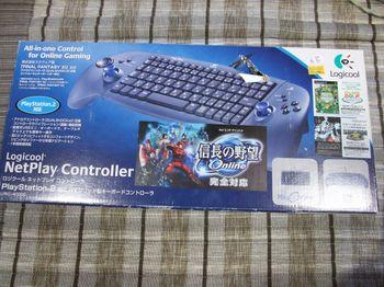 Netplaycontroller