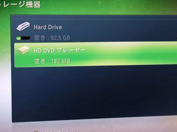 Xbox120gb2