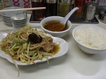 Chouraku