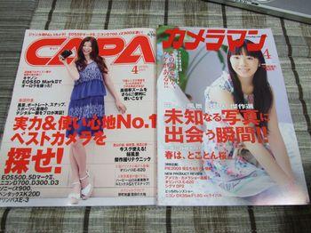 Capa200904