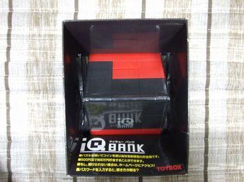 Iqbank