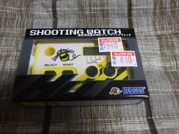 Shootingwatch