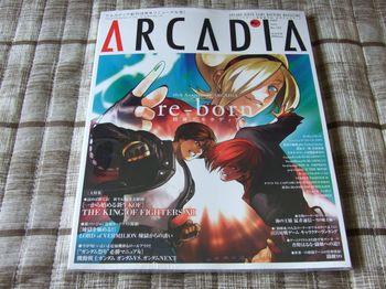 Arcadia200906