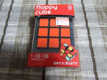 Floppycube