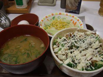 Okonomigyuudon