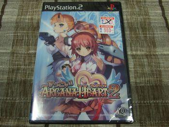 Arkana2