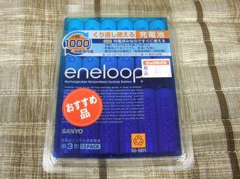 Eneloop12_2