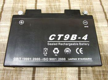 Bateri2