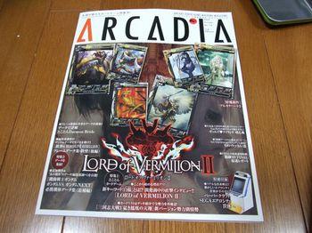 Arcadia200910