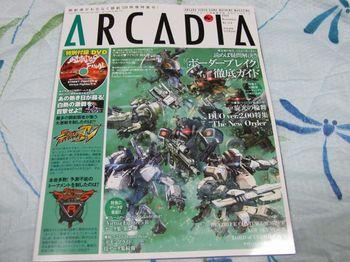 Arcadia200911