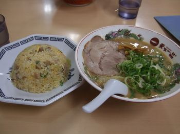 Tenichi3