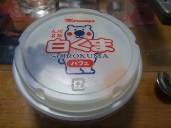 Sirokuma1
