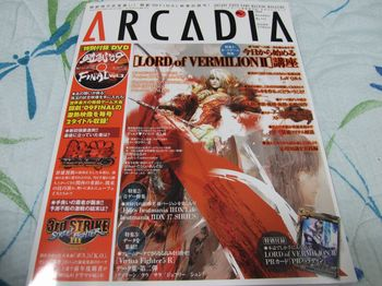 Arcadia200912