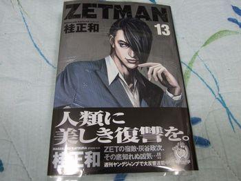 Zetman13