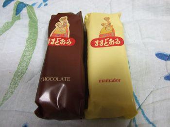 Mamadouru
