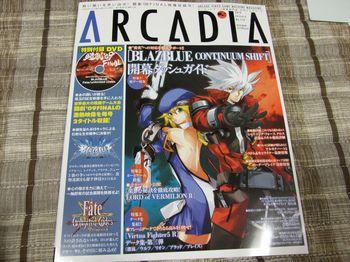 Arcadia201001