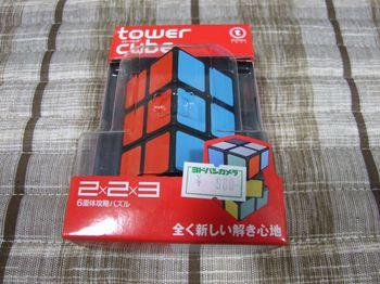 Towercube
