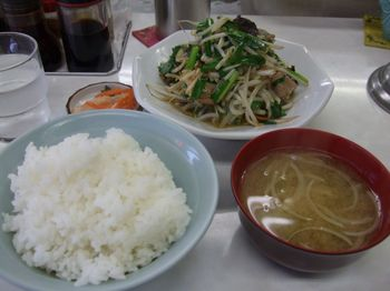 Niraitame2