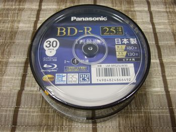 Bdr30