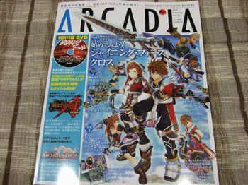 Arcadia201002