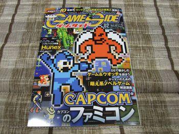 Gameside22