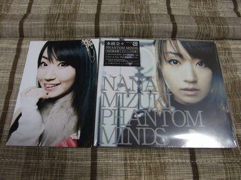 Mizuki_phantom
