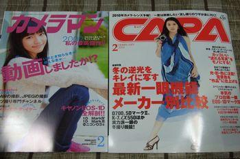 Capa201002