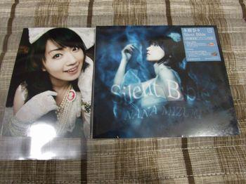 Mizuki_silent