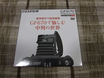Gf670
