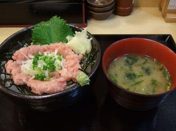 Maguroichiba2