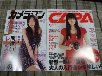 201003capa