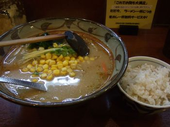 Misoichi