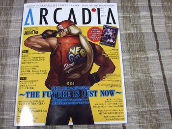 Arcadia201003