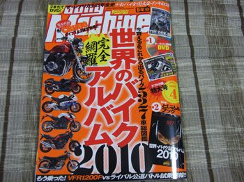 Youngmachine201003