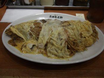 Nagata4
