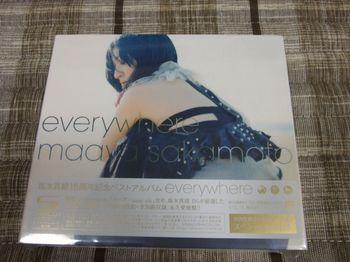 Sakamoto_everywhere